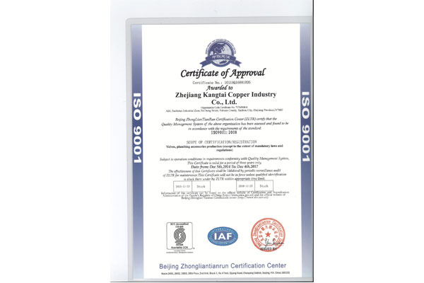 k&g product certificate